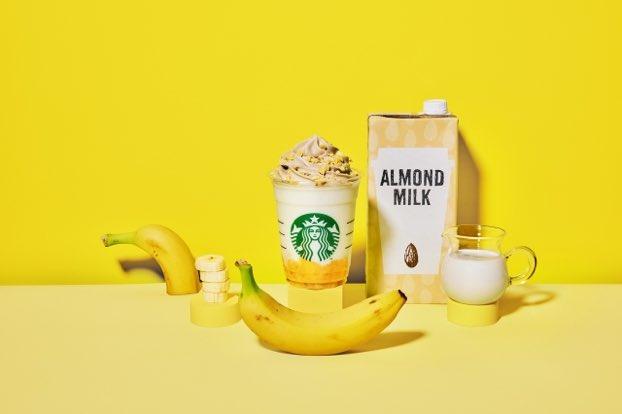 バナナアーモンドミルク フラペチーノ