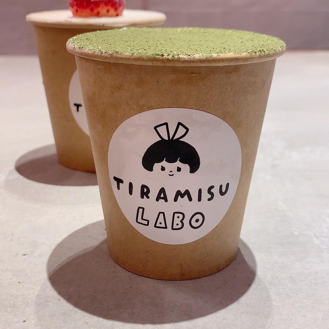 原宿カフェ ティラミス テイクアウト スイーツ