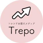 トレポガールズ