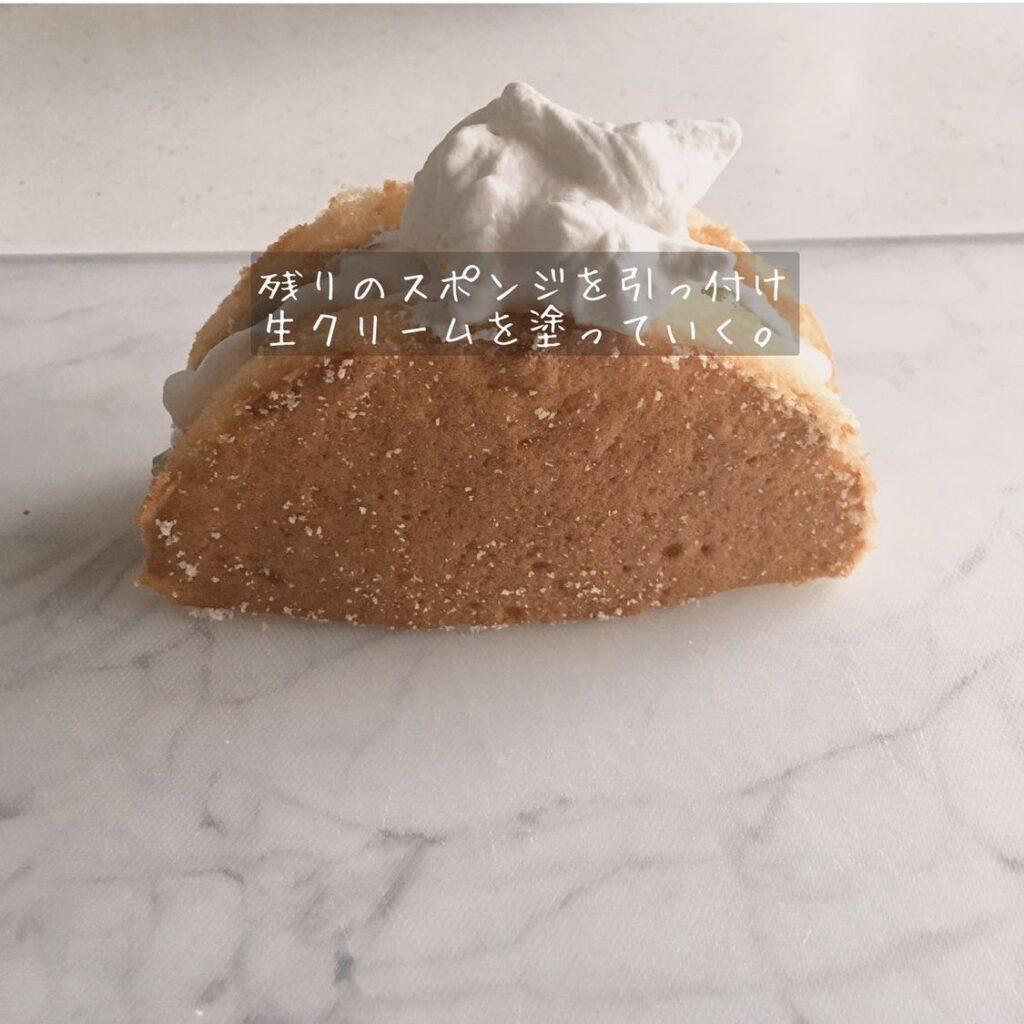 ハーフケーキ作り方