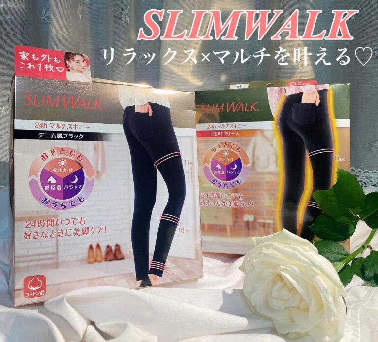 SLIMWALK  「SLIMWALK® 24h マルチスキニー デニム風ブラック」「SLIMWALK® 24h マルチスキニー HEATフリース」