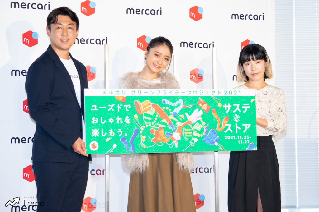 みちょぱ 池田美優 メルカリ サステなストア グリーンフライデープロジェクト
